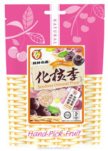 Chinese Dried Sweet Plums, Seedless plum, Seedless Oriental Plum