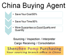 China Buying service, huaqiangbei market sourcing agent for phone accessories