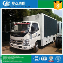 CLW brand LED loudspeaker van truck 4X2 LED Truck AND MOBILE LED TRUCK FOR OUTDOOR ADVERTISING for sales