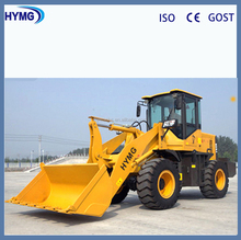 2.2ton front end loader china supply with optional attachment for sale