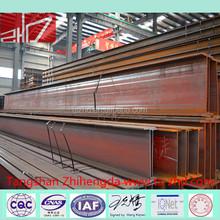 GB/DIN/JIS Standard h beam specification Hot rolled steel h beam