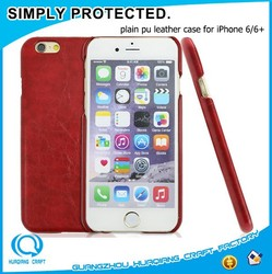 Plain Pu Leather Case Manufacturer Leather Case Direct Buy From China