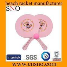 2015 new promotional custom printing beach ball racket