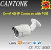 2015 top cctv manufacturer ip camera 3mp outdoor infrared poe