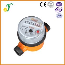 Dry dial rotation vane China ningbo support wholesales water flow sensor