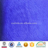 Suede waterproof furniture polypropylene fabric for sofa