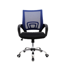 BA905 office massager chair / Hot sale school mesh chair / High quality mesh chair