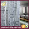 /product-gs/super-transparent-plastic-3d-thick-curtain-60085016725.html