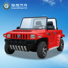 New convertible sport electric vehicle