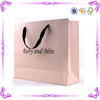 Top selling custom promotional shopping paper bag & luxury paper shopping bag