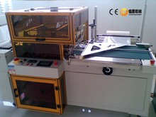 CHY-50A33 pneumatic driven constant cutting L Bar heat sealing machine