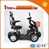 fashion wind electric scooter for elderly for sale