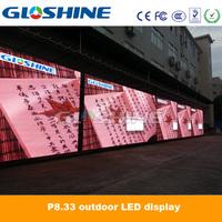 concert/exhibition display xxx photos P8 mesh led curtain screen
