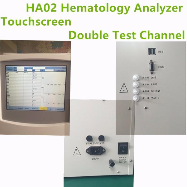 NEW Hematology Analyzer-3.jpg
