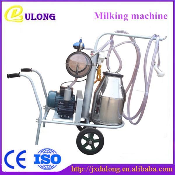 single cow machine