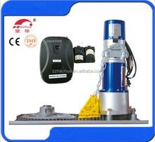 200kg -2000kg rolling door operator/ rolling door motor/rolling door central motor