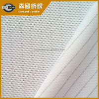 functional 100 polyester anti-static knitting mesh fabric for work wear