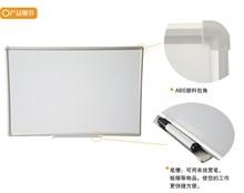 pen writing board white board