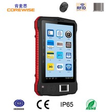 7 inch oem waterproof android tablet with barcode handheld with 2d fingerprint
