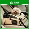 Adjustable Easy Attach Pet Auto Safety Car Seat Booster Dog Carrier Bag
