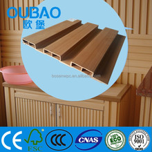 OUBAO Wood Plastic Composite 202 * 15mm WPC interior wall decorative panel