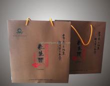2015 cheap aluminum paper bag/ flat aluminum paper bags printed/ 2014 news environmental christmas aluminum paper bag