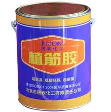 construction adhesive building anchorage glue for steel plate