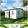 Ready build sandwich panel prefab house/prefabricated house/modular house in Kenya