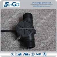 Plastic low flow rate water flow sensor, flow sensor for liquid