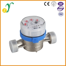 High quality dry dial single jet small caliber water meter price