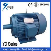 YD moteur electrique 3 phase motor