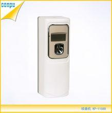 Top grade new coming mini wireless air freshener dispenser