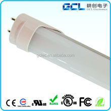 2012 hot sale SMD 16w new led tube(3years warranty)