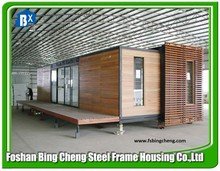 Steel frame container house design