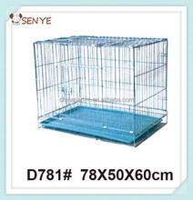 Wire folding pet crate dog cage metal dog crate cheap dog crate
