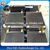 Alibaba china supplier Price Heat Exchanger,bar plate compressor combi cooler