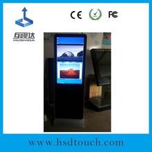 Nouveau produit 65 polegada Hushida extérieure écran tactile kiosque conception