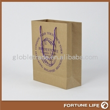 Customized Printed Luxury Craft Promotional Paper Shopping Bag REB-PB908 china supplier
