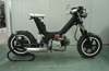 high quality 50cc motorcycle with EEC ,4-stroke for cheap sale