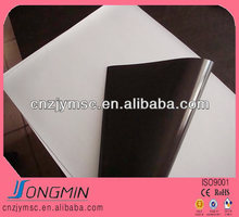 flexible rubber soft magnetic material sheet