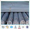 China steel construction steel rebar