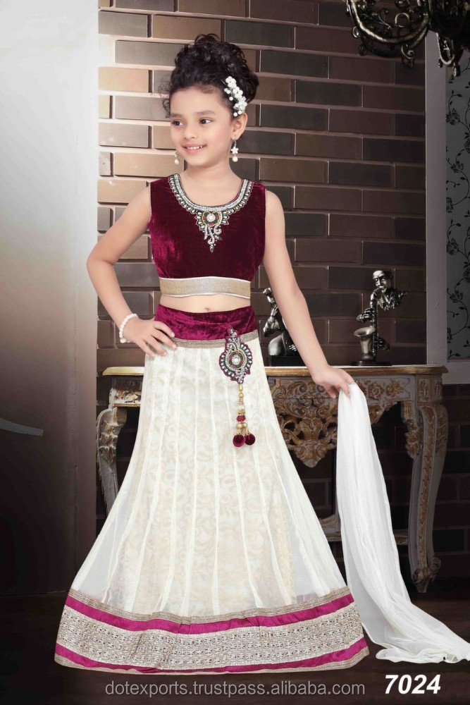 View product details kids lehenga