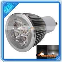 GU10 5x1W 85-266V 6000K 500LM LED White Light Spotlight (88009071)