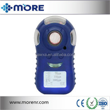 MR-HF920 H2S gas detector use for detect the concentration of poisonous harmful and explosive gas