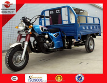 reverse pedal three wheel 3 wheel 150cc air cooling truck tricycle Africa Yemen cargo bike