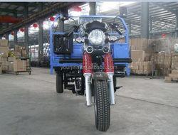 big size 150cc 200cc 250cc cargo 3 wheel motorcycle