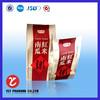 Heat Seal and Accept Custom side gusset coffee/tea bag