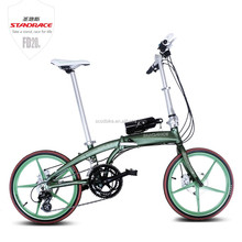 Professional Supply Full Aluminium Alloy Frame Folding Bike Manufacturer