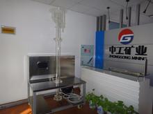 Laboratory flotation column