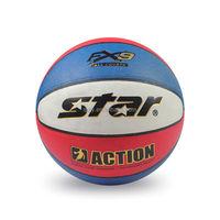 Cheap basketball ball price PU size 7 Star BB5217-31 colorful manual basketball